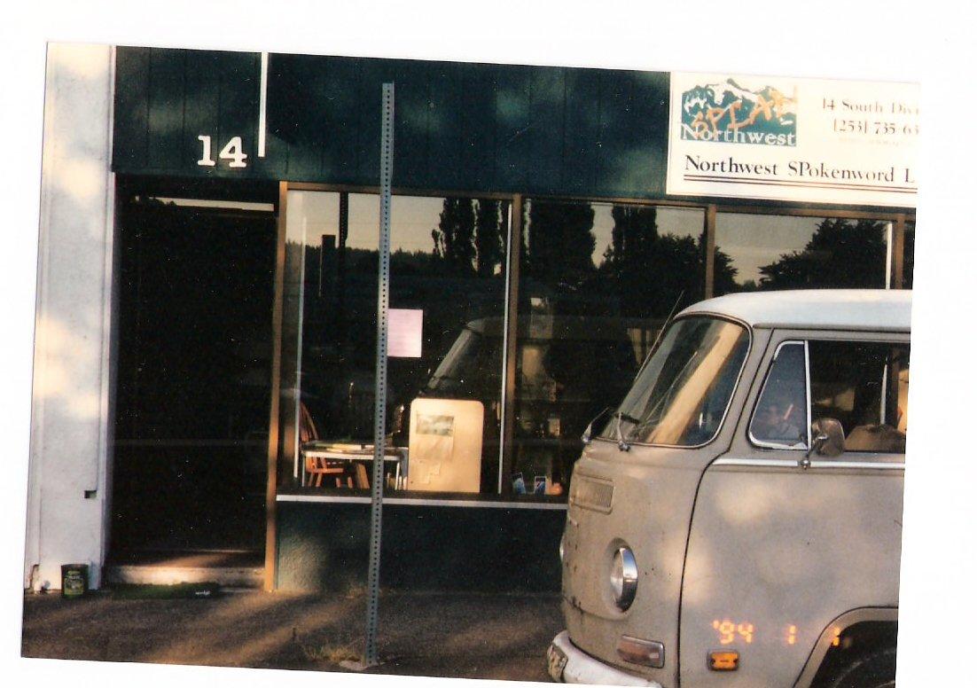 SPLAB's Auburn Location in 1997