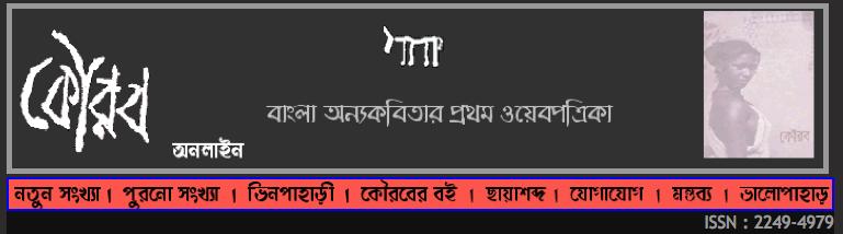 Kaurab