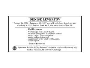 denise-levertov-plaque-final